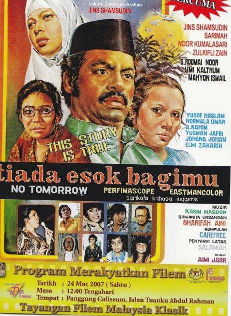 poster filem tiada esok bagimu