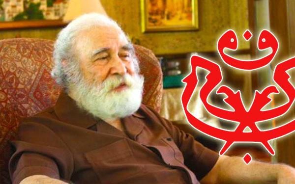 prof syed naquib pencipta logo umno