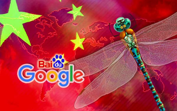 projek google bersaing dengan baidu dragonfly