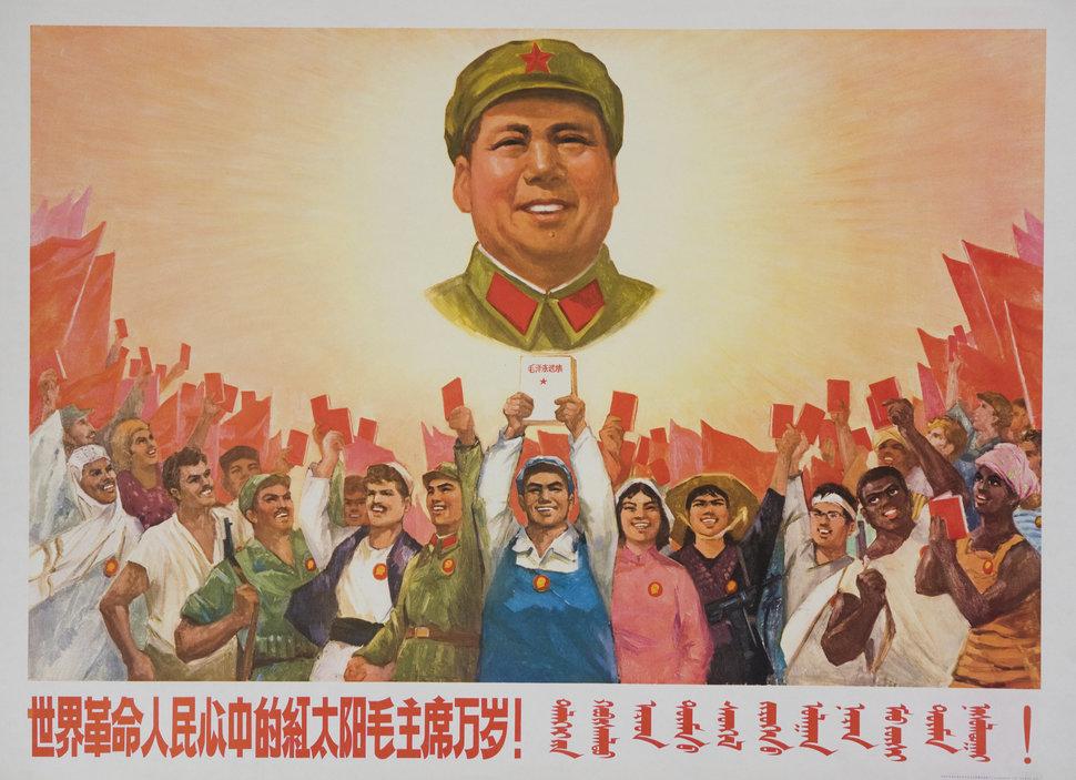 propaganda china