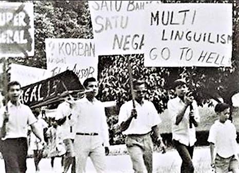 protes bahasa melayu