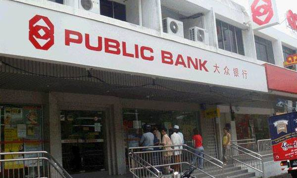 public bank berhad bank terbesar di malaysia dari segi pemilikan aset