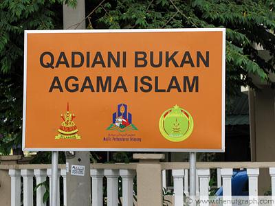qadiani bukan islam
