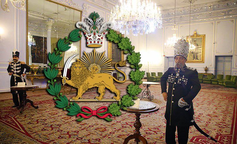 qajar dynasty symbols logo