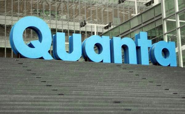 quanta computer syarikat yang mengawal dunia secara senyap