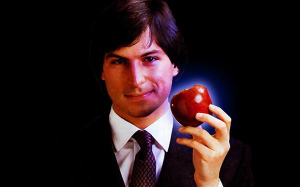 rahsia syarikat apple