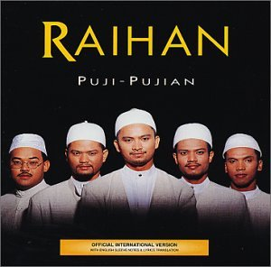 raihan iluminasi album 10 album malaysia puji pujian