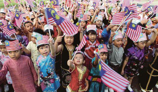 rakyat malaysia berbilang kaum