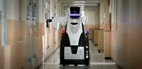 robot pengawal penjara