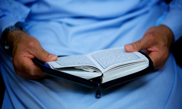 rujuk al quran sebagai sumber maklumat
