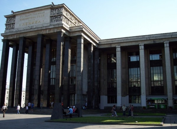 russian state library 721