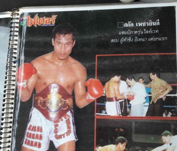 sagat street fighter dalam dunia sebenar 02