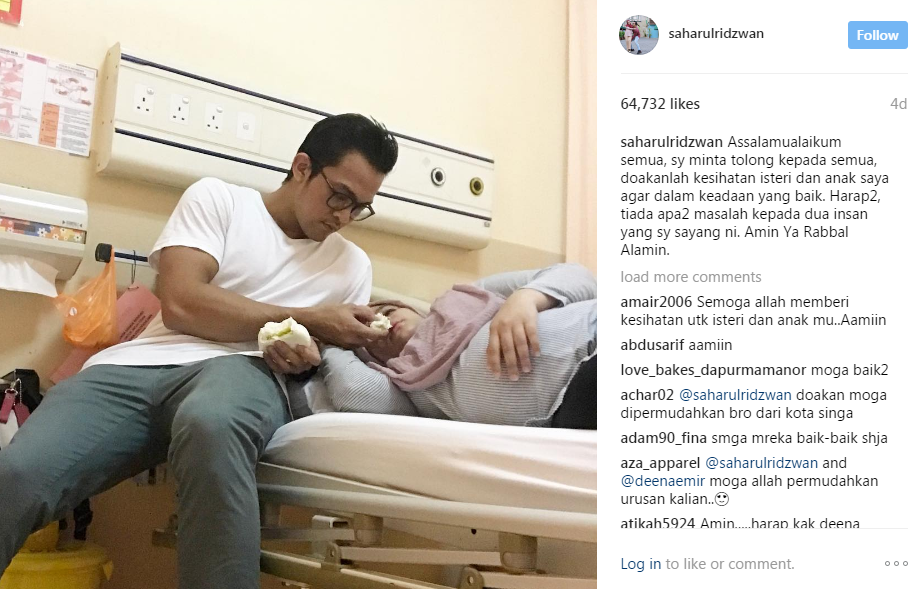 saharul ridzwan bimbang kesihatan deena emir 2