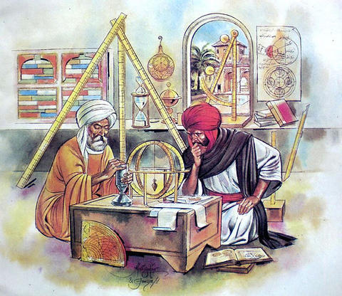 saintis islam