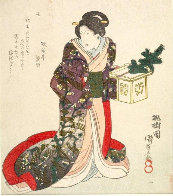 salah faham mengenai samurai 02