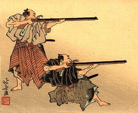 salah faham mengenai samurai 6