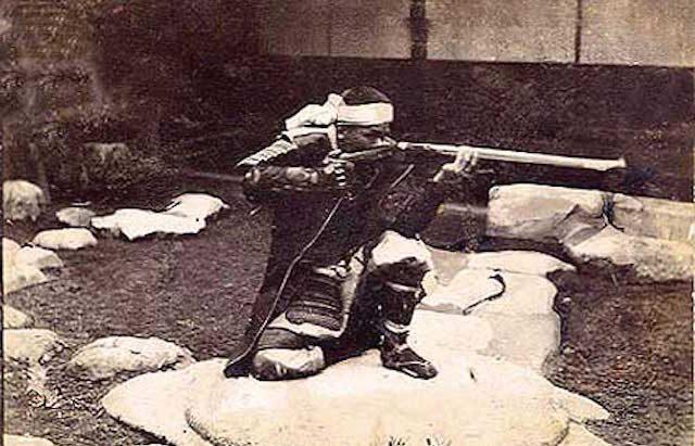 salah faham mengenai samurai 7