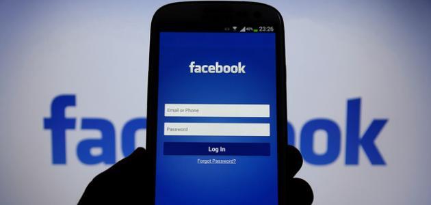 sebab mengapa facebook biru