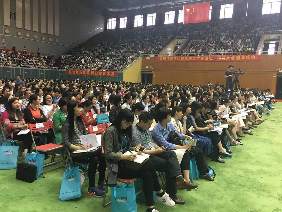 sebahagian 3000 orang guru seluruh china