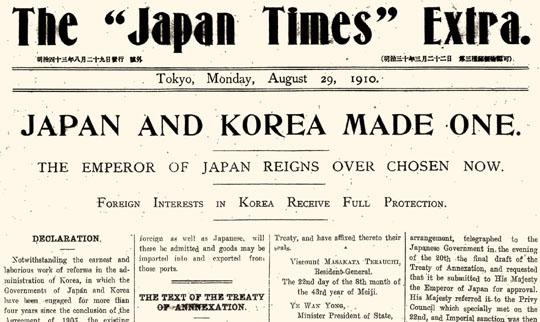 sejarah awal korea sebagai koloni jepun