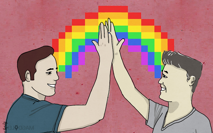 sejarah high five lima gay