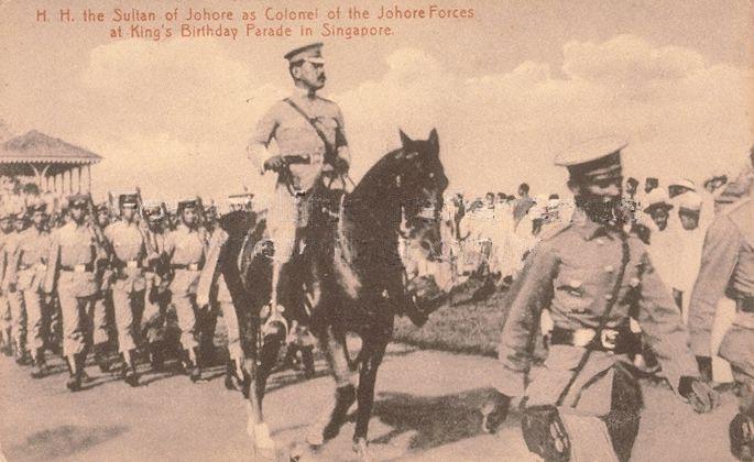 sejarah jmf 931