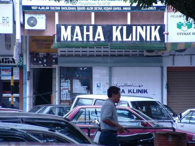 Image result for klinik maha