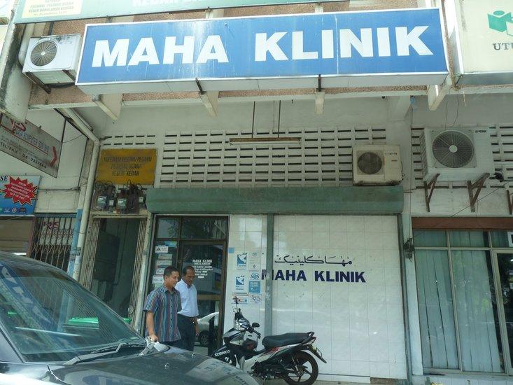 sejarah klinik maha klinik yang diasaskan dr mahathir mohamad 344