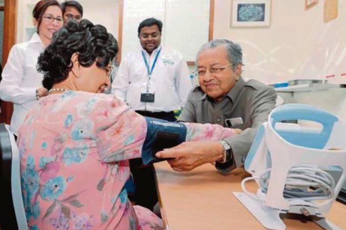 sejarah klinik maha klinik yang diasaskan dr mahathir mohamad 5