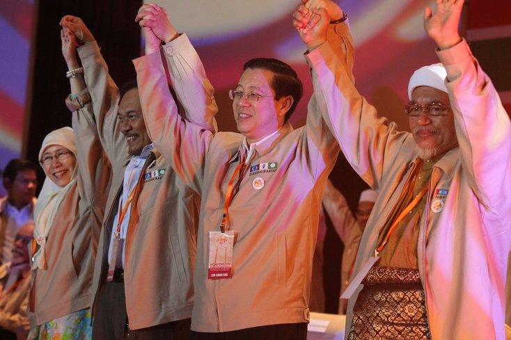 sejarah parti keadilan rakyat dan pakatan harapan 01