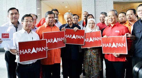 sejarah parti keadilan rakyat dan pakatan harapan 04