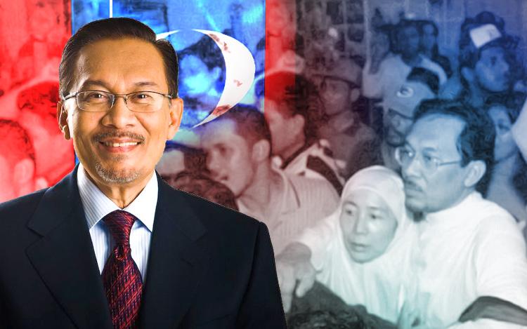 sejarah penubuhan parti keadilan rakyat pakatan harapan