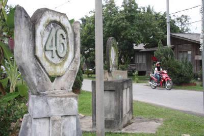 sejarah penubuhan umno semangat 46