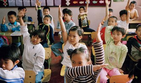 sekolah di china
