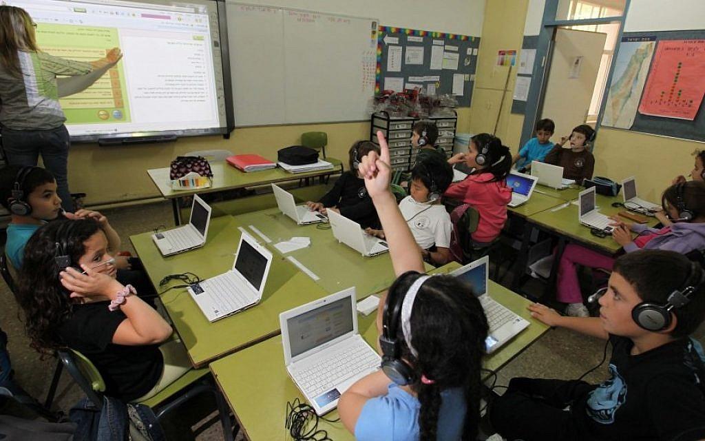 sekolah di israel berasaskan teknologi