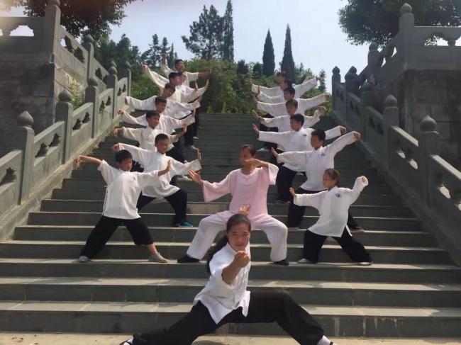 sekolah kung fu