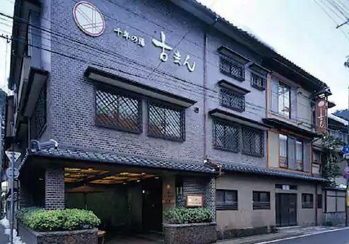 sennen no yu koman syarikat hotel tertua di dunia