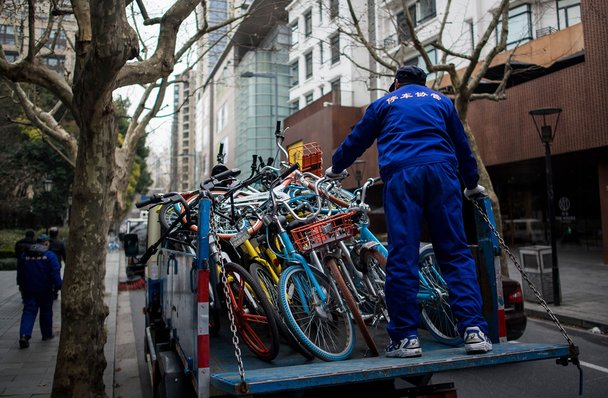servis sewa basikal