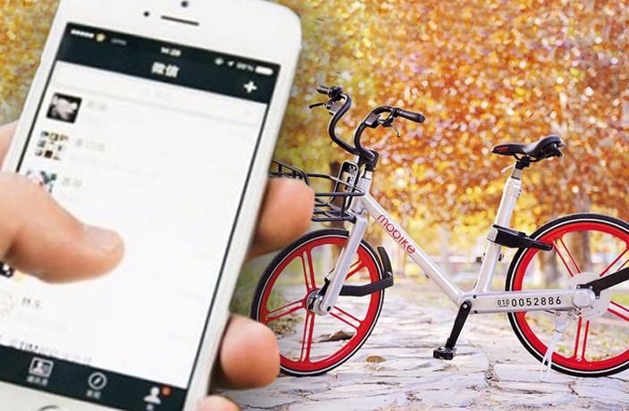 sewa basikal mobike