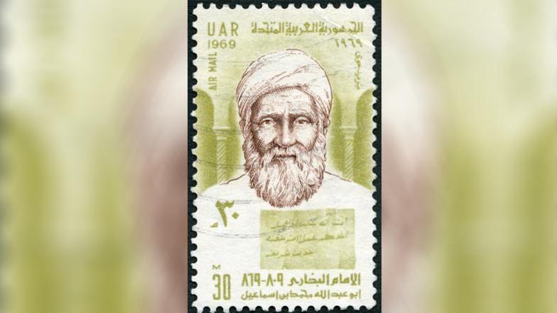 siapakah imam al bukhari 399