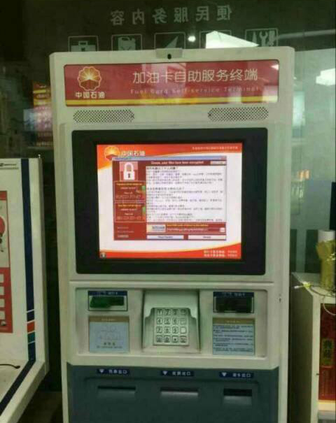sistem pam minyak china ransomware