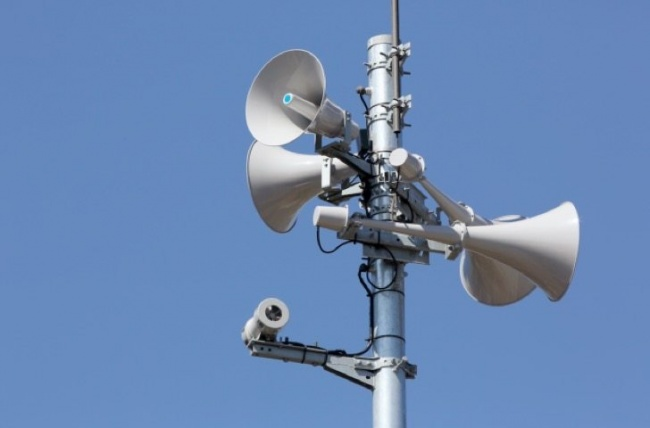 sistem pembesar suara di seluruh negara