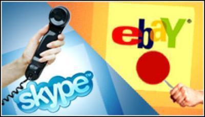 skype bergabung dengan ebay gagal