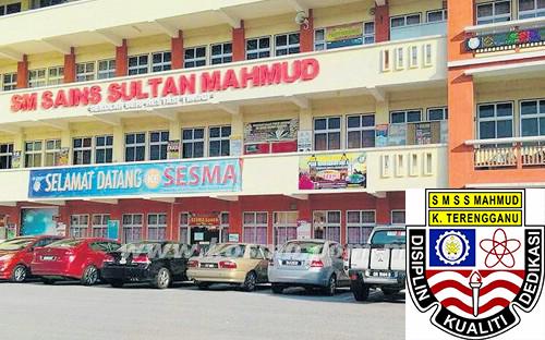sm sains sultan mahmud 2