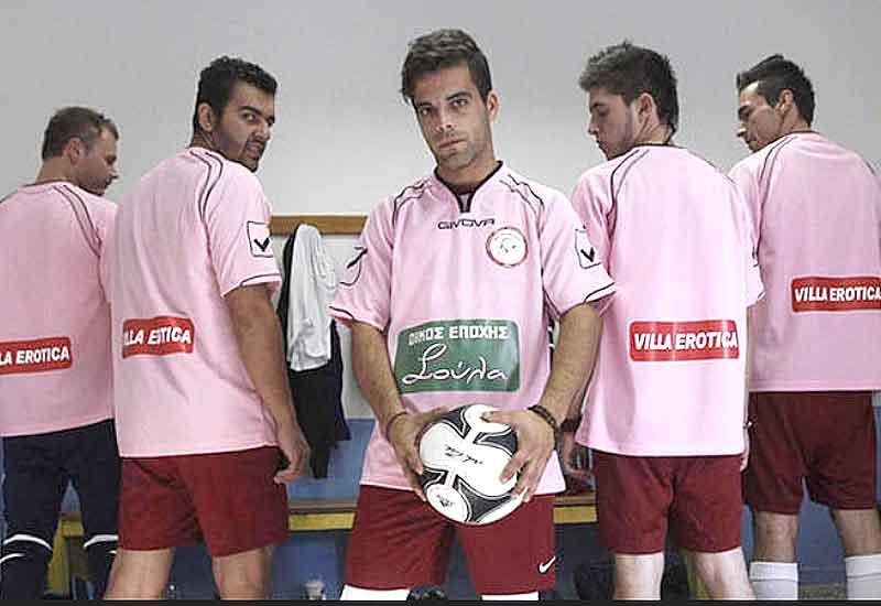 soula viva erotica kelab tajaan bola sepak