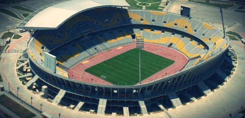 stadium borg el arab alexandria mesir no 10 besar dunia