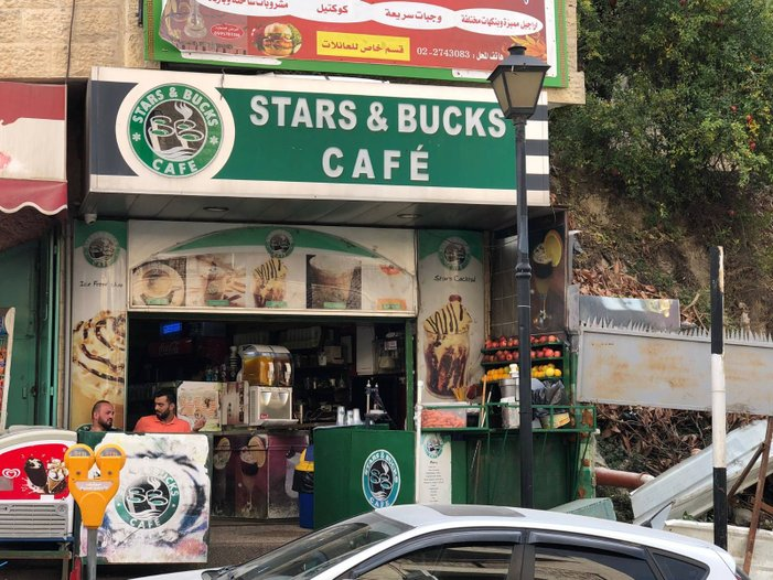 star and bucks cafe