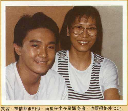 stephen chow his mother