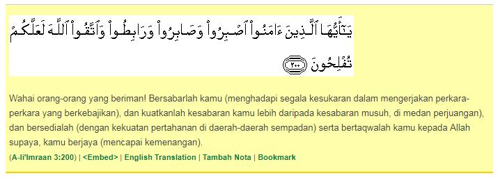 surah ali imran ayat ke 200