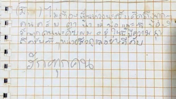 surat mangsa terperangkap gua di thailand
